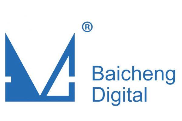 ARISTO Reference Baicheng Digital