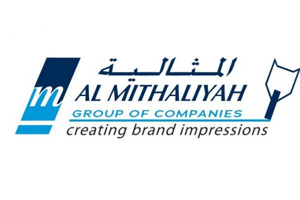 ARISTO Reference Al Mithaliyah